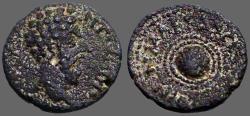 Ancient Coins - Marcus Aurelius AE20 Koinon, Macedon.