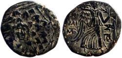 Ancient Coins - Pontos, Amisos AE21 Aegis with facing head of Gorgon at center