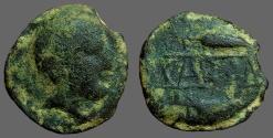 Ancient Coins - Carmo Æ26  Male hd rt / CARMO between grain ears.