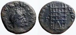 Ancient Coins - Arcadius AE4 Campgate
