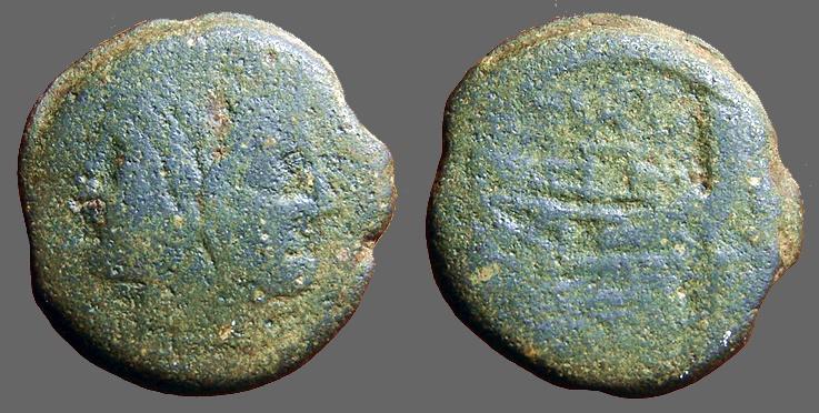 Ancient Coins - Roman Republic AE32 as.  Janus / Galley Prow.  23.95g