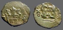 Ancient Coins - Philip II AE15 Blanca, Monogram of Philip, Castille.   1566-1576 AD. VF/VF.