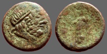 Ancient Coins - Sicily, Syracuse AE20  Hd of Sarapis / Isis stg. l. w. sistrum, & sceptre