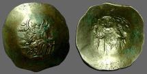Ancient Coins - Manuel aspron trachy 28mm. Virgin / Manuel w. globus