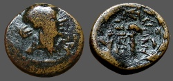Ancient Coins - Lydia, Sardes AE14. Hd of Apollo / Club of Herakles w. lionskin draped over.
