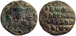 Ancient Coins - Romanus I AE27 Follis. Romanus w. transverse labarum and globus cruciger