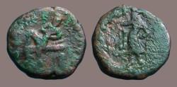 Ancient Coins - Kushan empire Huvishka 152-192AD, AE tetradrachm. Lunate Moon Goddess