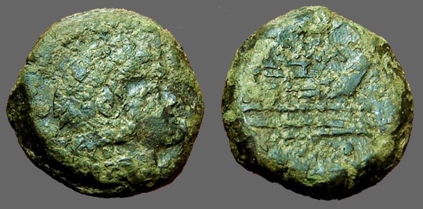Ancient Coins - Roman Republic AE22 Quadrans.  Herakles in lionskin / Galley Prow