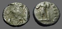 Ancient Coins - Constantius II AE3/4 (17mm) SPES REIPUBLICE S#4011