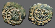 Ancient Coins - Spain Philip AE16, 2 Maravedis, Castille & Leon, 1652