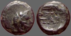 Ancient Coins - Bosporos, Pantikapaion. AE13 Pan / Bow & Arrow.