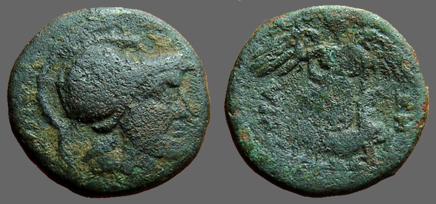 Ancient Coins - Sicily, Syracuse AE21 Under Roman Rule.  Helmeted Ares / Nike sacraficing stag