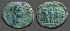 Ancient Coins - Arcadius AE3 Theodosius II, Arcadius, Honorius stg.  Antioch