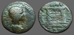 Ancient Coins - Julia Domna, AE23 Emisa, Syria. Altar of Heliogabalos
