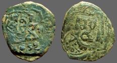 World Coins - Spain AE25 Maravedis w. many countermarks; 1659