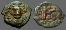 Ancient Coins - Constans II AE follis, restruck on earlier flan, SB#1004