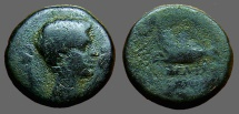 Ancient Coins - Augustus AE18 Lydia, Philadelphia.  Capricorn left, cornucopia on back