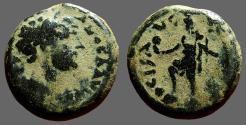 Ancient Coins - Hadrian AE19 Judaea, Samaria.  Caesarea Maritima