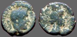 Ancient Coins - Herennius Etruscus  AE19 Caesarea.  Bust of Tyche