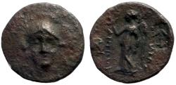 Ancient Coins - Antiochos I  AE15  Athena in triple crested helmet / Winged Nike stg left  countermark anchor
