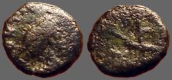 Ancient Coins - Leo I  AE4 Monogram. Constantinople