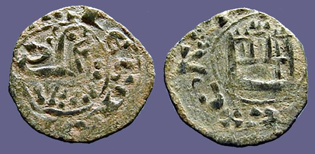 Ancient Coins - Spain, Castilia and Leon, Alfonso X Creciente, Maravedi Prieto