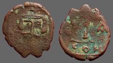 Ancient Coins - Constans II AE Decanummium.  Constantinople