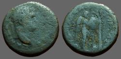 Ancient Coins - Judaea, Agrippa II, under Titus. AE21. Caesarea