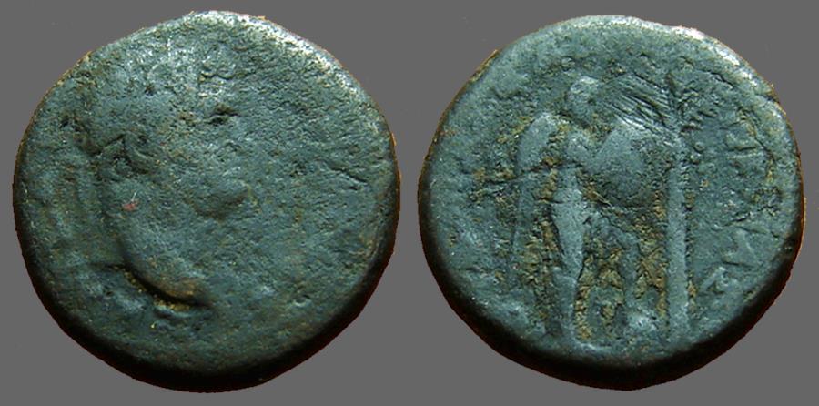 Ancient Coins - Judaea, Agrippa II, under Titus. AE21. Caesarea