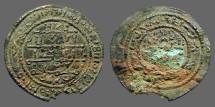 World Coins - Hungary, Bela III.1172-1196 - AE25 Denar