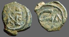 Ancient Coins - Justin II AE Pentanummium, Monogram #8 / E with officiana letter to right. SB#363 types.