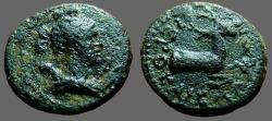Ancient Coins - Lydia, Hierocaesarea.  AE16 Artemis w. bow,quiver / Stag