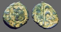 World Coins - Carlos II AE14 Dinero el arbol de Valencia