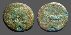 Ancient Coins - Augustus AE18, Mysia, Parium, 2 founders ploughing with oxen