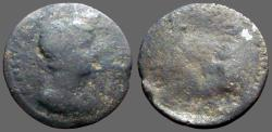 Ancient Coins - Severan Era AE30 Brockage