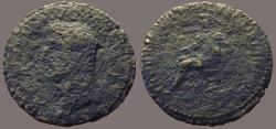 Ancient Coins - Divus Augustus AE28 Dupondius.  Augustus seated in curule chair