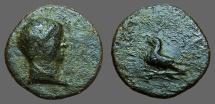 Ancient Coins - King of Thrace: Sadalas II. Odrysian.  Eagle on thundebolt