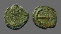 Justin I AE12 Pentanummium, E w. cross