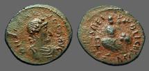 Ancient Coins - Arcadius AE4 Victory advancing left w. captive.  Antioch, Turkey.