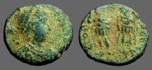 Ancient Coins - Honorius AE3 Honorius & Arcadius hold globe between them  Antioch, Turkey.