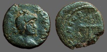 Ancient Coins - Honorius AE4 (12mm)  Cross.  CONCORDIA AVGGG