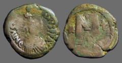 Ancient Coins - Justinian I AE30 Follis, Constantinople. 1 Star, 2 cross, SB#158