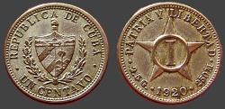 World Coins - Cuba AR 1 Cent  Coat of Arms / 5 point star.  1920  Silver