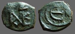 Ancient Coins - Justin II Pentanummium, Monogram.