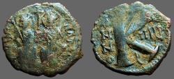 Ancient Coins - Justin II & Sophia AE20 1/2 follis. year 8  Antioch