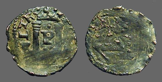 World Coins - Carlos I AE Dinero of Navarra.  1516-1566AD