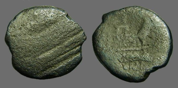 Ancient Coins - Republic AE30 as  (?) / Galley Prow