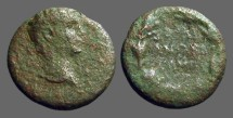 Ancient Coins - Augustus AE18 Province name in wreath