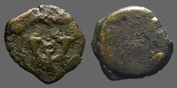 Ancient Coins - Herodian AE prutah Unstruck / Double cornucopia with caduceus
