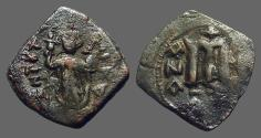 Ancient Coins - Constans II AE23 Follis 'M' Constans holds globus cruciger and scepter.
